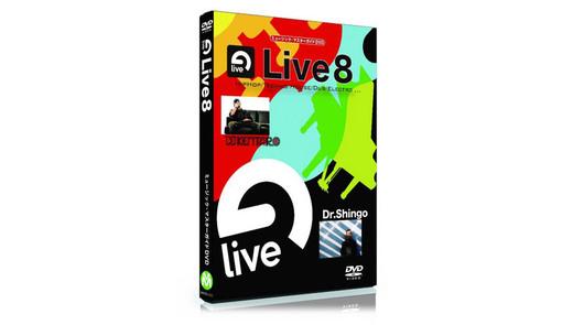 "MusicMaster ミュージック・マスターガイドDVD ""Live 8"""