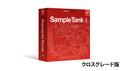 IK Multimedia SampleTank 4 クロスグレード初回限定版 の通販