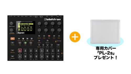 ELEKTRON Digitakt DDS-8 ★専用カバーPL-2sプレゼント!