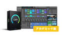 MOTU Digital Performer 10 EDU アカデミック版 の通販