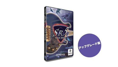 Prominy SR5 Rock Bass 2 アップグレード ★AWARD記念10%ポイント還元!