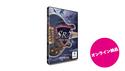 Prominy SR5 Rock Bass 2 DL版 ★Prominyサマーキャンペーン!8/31まで!の通販