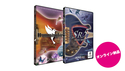 Prominy Hummingbird & SR5 Rock Bass 2 スペシャルバンドル DL版 ★Prominyサマーキャンペーン!8/31まで!の通販