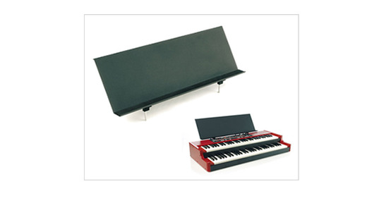 Nord Nord Music Stand EX