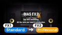 Positive Grid Upgrade From BIAS FX Standard to BIAS FX 2 Professional の通販