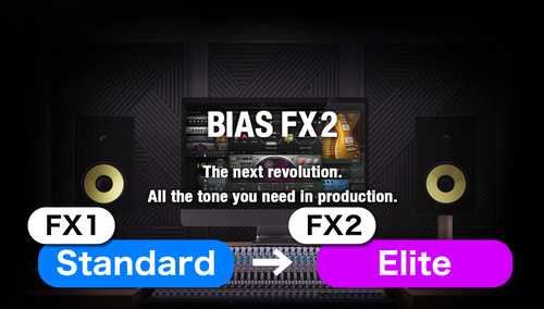 Positive Grid Upgrade From BIAS FX Standard to BIAS FX 2 Elite ★ULTIMATE REDUCTION SALE第二弾!
