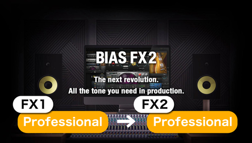 Positive Grid Upgrade From BIAS FX Professional to BIAS FX 2 Professional ★2/29まで!大決算セール FINAL!
