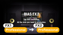Positive Grid Upgrade From BIAS FX Professional to BIAS FX 2 Professional ★2/29まで!大決算セール FINAL!の通販