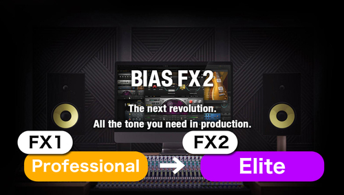 Positive Grid Upgrade From BIAS FX Professional to BIAS FX 2 Elite