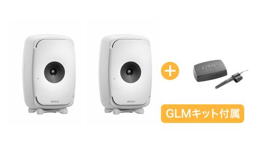 GENELEC 8351A ホワイト(1Pair)トレードアップ ★1031/1032/1030のオーナー様限定!9月30日までの特別価格!