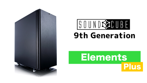 OM Factory SoundCube 9th Element+