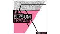 ZENHISER ELYSIUM - TRANCE の通販