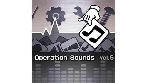 ポケット効果音 OPERATION SOUNDS VOL.6