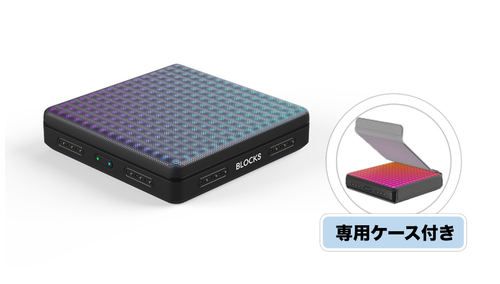 ROLI Lightpad M BLOCK & Snapcase Solo ★ROLI在庫限りのラストストックプロモーション!2月27日まで