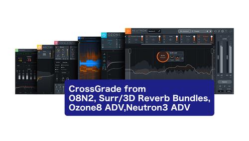iZotope Music Production Suite 2.1 クロスグレード【対象: Ozone8 ADV・Neutron3 ADV・Surr/3D Reverb Bundles】 ★Music Production Month campaign