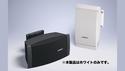 BOSE DS16SW 白 1本 開封B級品 ★在庫限り!の通販