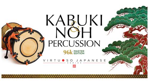 SONICA KABUKI & NOH PERCUSSION 96k MASTER EDITION ★発売記念特価!