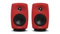 GENELEC G Three Red (1Pair) ★特別カラー限定数量モデル!の通販