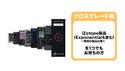 iZotope Creative Suite クロスグレード版【対象:iZotope製品を1つでもお持ちの方】 ★2020大決算ブランド市!の通販