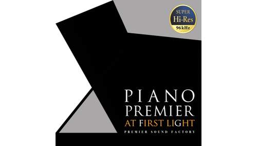 """PREMIER SOUND FACTORY PIANO Premier """"at first light"""""""