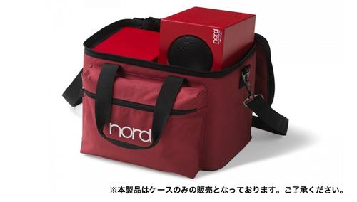 Nord Soft Case Piano Monitor