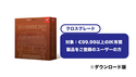 IK Multimedia Hammond B-3X クロスグレード ダウンロード版【対象:€99.99以上のIK有償製品をご登録のユーザーの方】 ★New Year New Gear プロモ!2月2日まで!の通販