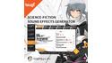 TSUGI DSP SCI-FI の通販