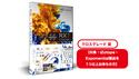 iZotope RX 7 Standard クロスグレード【対象:iZotope・Exponential製品を1つでもお持ちの方】 ★在庫限り特価!の通販