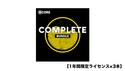Pro Sound Effects CORE Complete Bundle Annual License【3ライセンス・年間プラン】 の通販