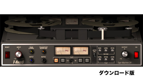 IK Multimedia T-RackS Tape Collection ダウンロード版