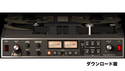 IK Multimedia T-RackS Tape Collection ダウンロード版 ★New Year New Gear プロモ!2月2日まで!の通販