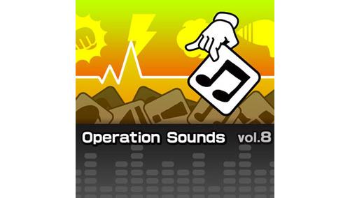 ポケット効果音 OPERATION SOUNDS VOL.8