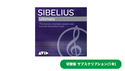 AVID Sibelius | Ultimate サブスクリプション (1年) 切替版 ★Sibelius サブスクリプション期間限定セール!5月29日まで!の通販