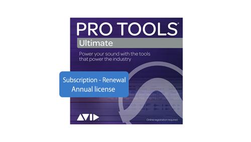 Avid Pro Tools | Ultimate サブスクリプションライセンス更新 (DL納品)