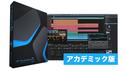 Presonus Studio One 5 Professional アカデミック 日本語版 の通販