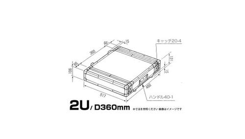 PULSE F2U(2U/FRP/D360mm)