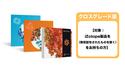 iZotope Mix & Master Bundle Plus クロスグレード【対象:iZotope製品(無償配布されたものを除く)を1製品をお持ちの方】 ★在庫限り特価!の通販