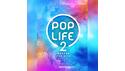 BIG FISH AUDIO POP LIFE 2: MODERN POP HITS MMT の通販