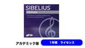 AVID Sibelius | Ultimate サブスクリプション(1年) アカデミック の通販