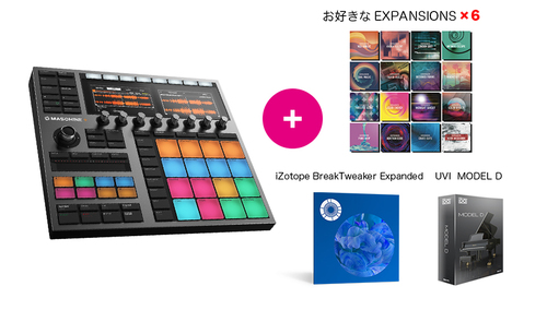 Native Instruments MASCHINE+ ★FREE EXPANSIONS WITH MASCHINE HARDWARE キャンペーン!iZotope Break Tweaker Expanded+UVI音源もプレゼント!さらに、数量限定でd+ TRS class B 2.0mとNIオリジナルトートバッグをプレゼント!