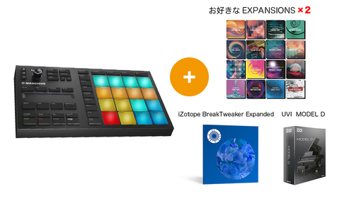 Native Instruments MASCHINE MIKRO MK3 ★FREE EXPANSIONS WITH MASCHINE HARDWARE キャンペーン!iZotope Break Tweaker Expanded+UVI音源もプレゼント!