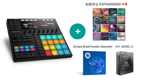 Native Instruments MASCHINE MK3 ★FREE EXPANSIONS WITH MASCHINE HARDWARE キャンペーン!iZotope Break Tweaker Expanded+UVI音源もプレゼント!