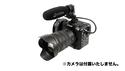 AZDEN SGM-250MX の通販