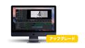 Non-leathal application Upgrade to Video Slave 4 Pro ★在庫限り!Video Sync 5へ無償アップグレード対象の通販