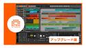 Bitwig Bitwig Studio 4 アップグレード版【対象:8-Track をお持ちの方】 の通販