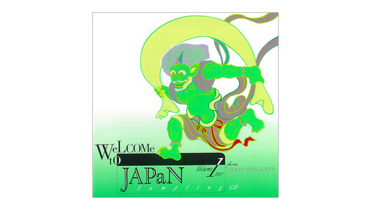 TOEI Music Publishing WeLCOMe tO JAPaN vol.1