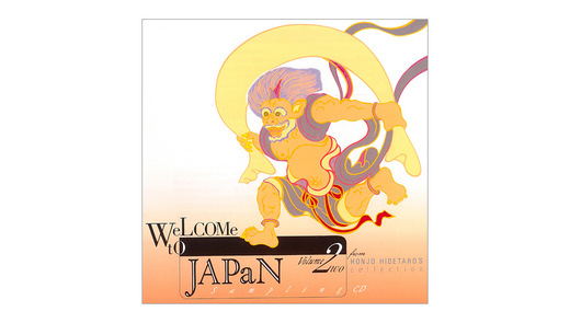 TOEI Music Publishing WeLCOMe tO JAPaN vol.2