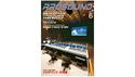 ステレオサウンド 隔月刊プロサウンド6月号11年 Vol.163 の通販