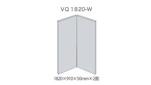 Very-Q VQ1820-W グレー