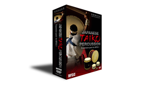Fxpansion BFD3/2 Expansion Pack: Japanese Taiko Percussion ★12/25まで!Best Seller Sale!!